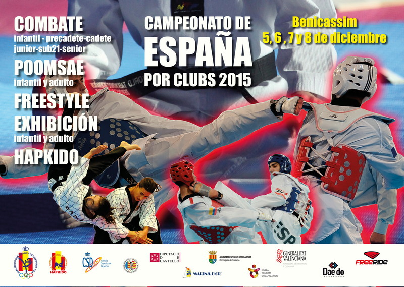 Cartel Clubs 2015 taekwondo horizontal